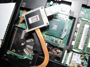 pasta termoconductoare curatare hp probook 6560b